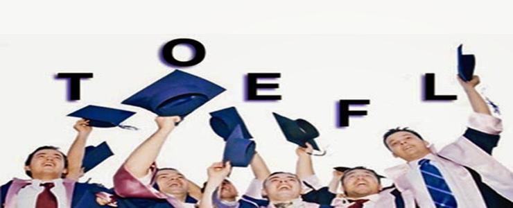 Mulyadi-TEST-English-School-Pengerian-dan-Perbedaan-TOEFL-ITP-dengan-ITB