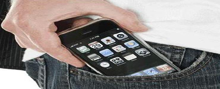 Taruh handphone-mu